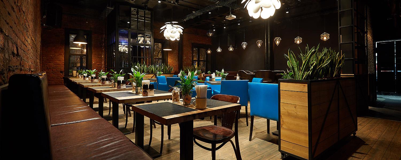 Restoran «ISKRA BAR»