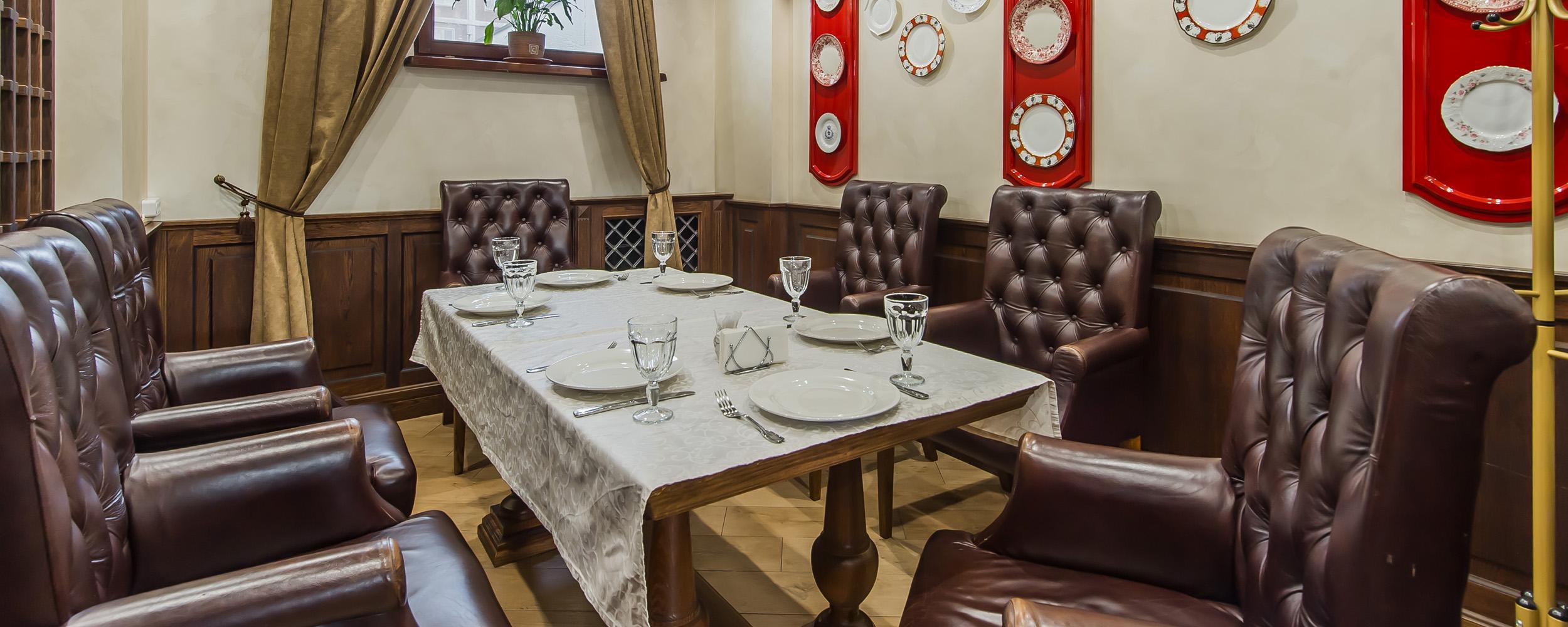 Restoran «Granatovyj sad №1» na ul. Porechnaya